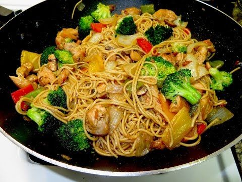 Chow Mein de Pollo - Fideos Chinos fritos con pollo l Kwan Homsai - YouTube