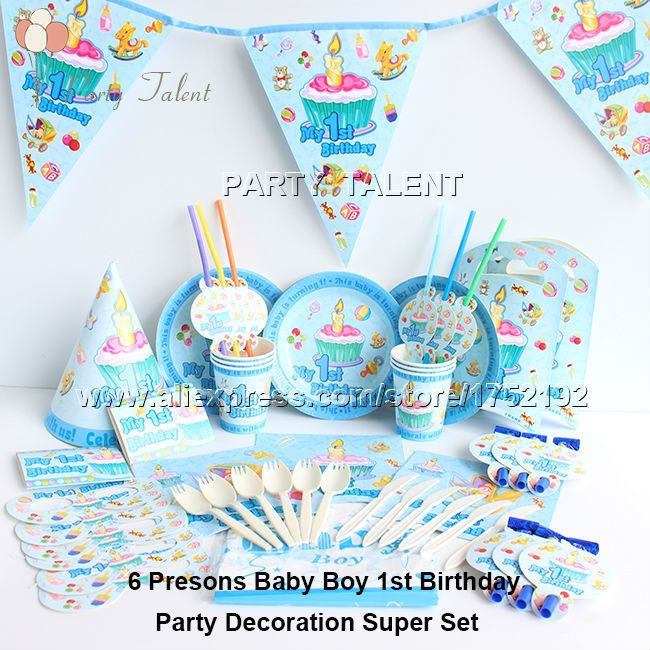 Ну вечеринку поставляет 85 шт. для 6 человек мальчик первый день рождения ну вечеринку украшения магия комплект, плита чашки колпак подарок сумка флаг баллон т . д .