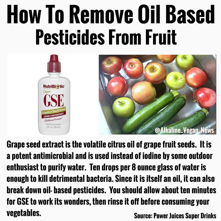 Grape Seed Extract removes oil based pesticides