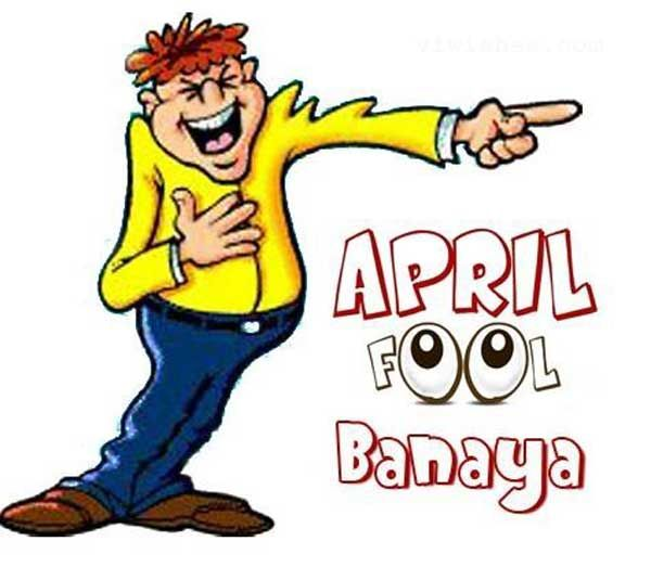 Pin By Vijaygajdhane On Special Day Best April Fools Best April Fools Pranks April Fool Gif