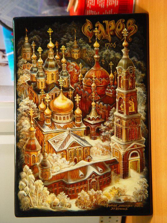 """Миниатюра по золоту """"Саровский монастырь"""". Автор: Вита Игуменова."""