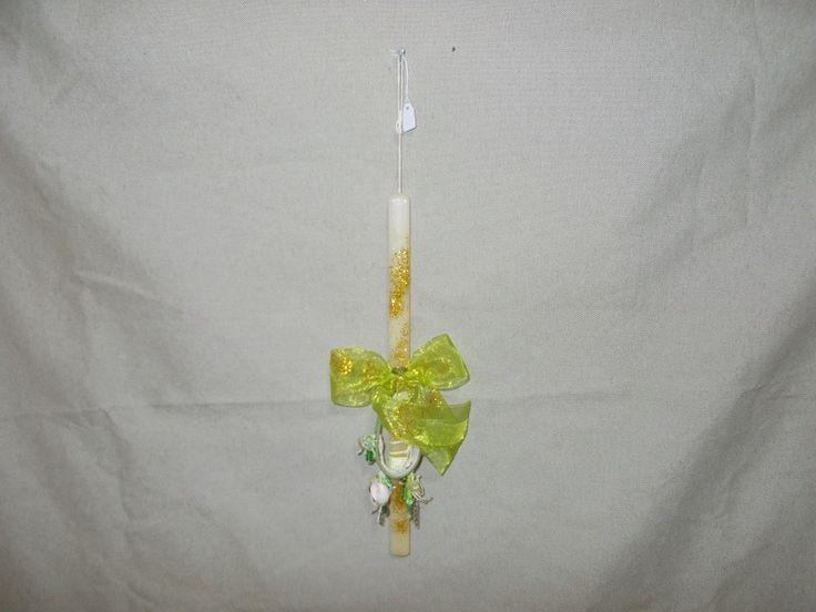 λαμπαδα βραχιολι με κοχυλια