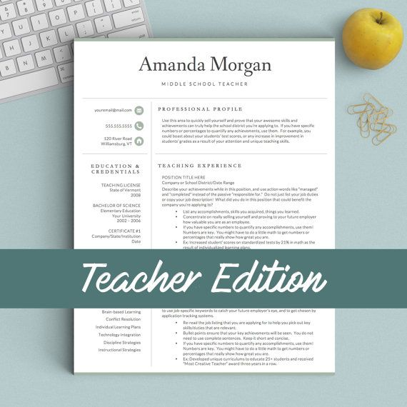 Classic Yet Professional Teacher Resume Template For Word And Pages.