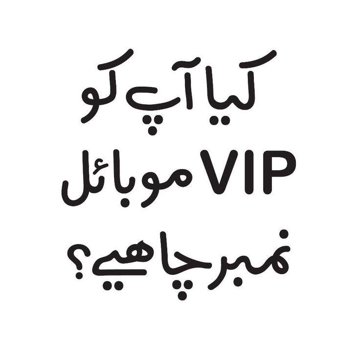 57 Best Teaching Urdu Images On Pinterest