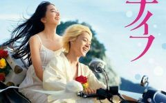 Drowing Love (2016)