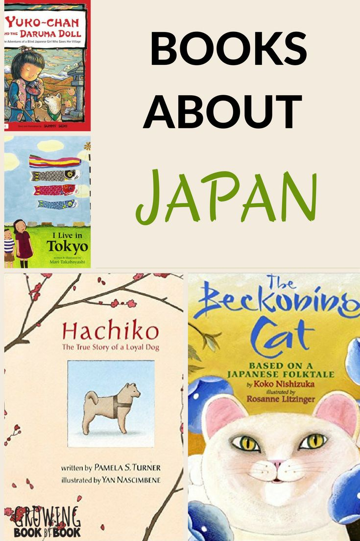 Books for kids about Japan to learn about the country, people, and customs.