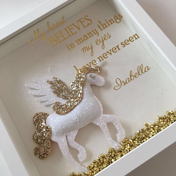 A brand new and LIMITED EDITION glitter framed My Heart Belives in many things my eyes have never seen With Glitter Gold or Silver Puffy Unicorn and