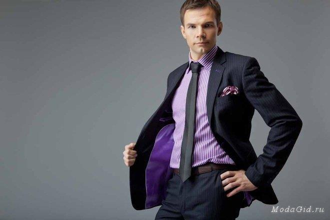 Online подбор мужской костюм