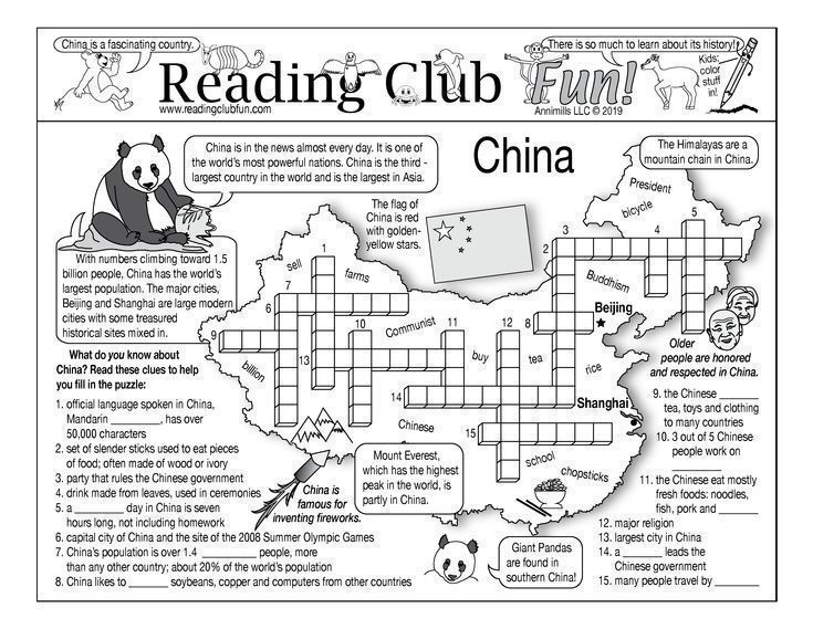 China A Fascinating Country Puzzle Set Plus Exclusive China Photo In 2020 China Culture Reading Club Puzzle Set