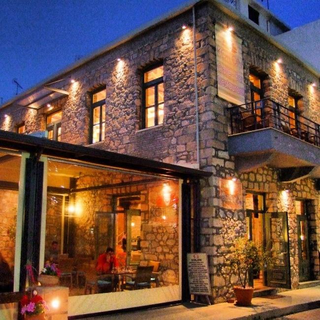 Επαγγελματικό κτήριο στην Επίδαυρο by Greek architect Orfanos G.