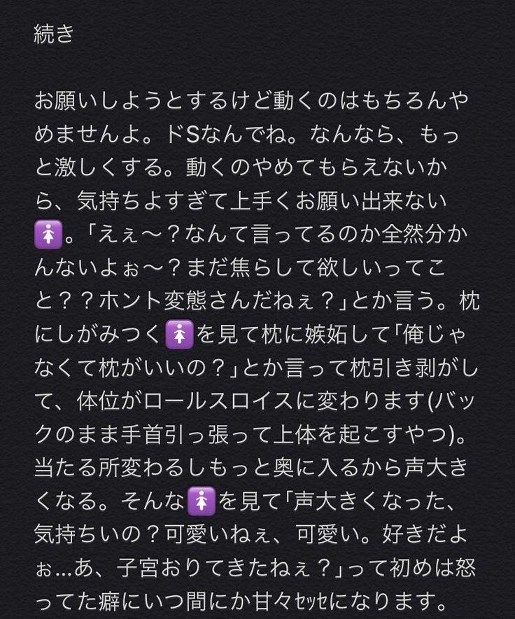 ボード「夢小説 鬼滅の刃」のピン