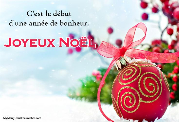 merry christmas wishes in french language with joyeux nol images with quotes see more http - How To Say Merry Christmas In French