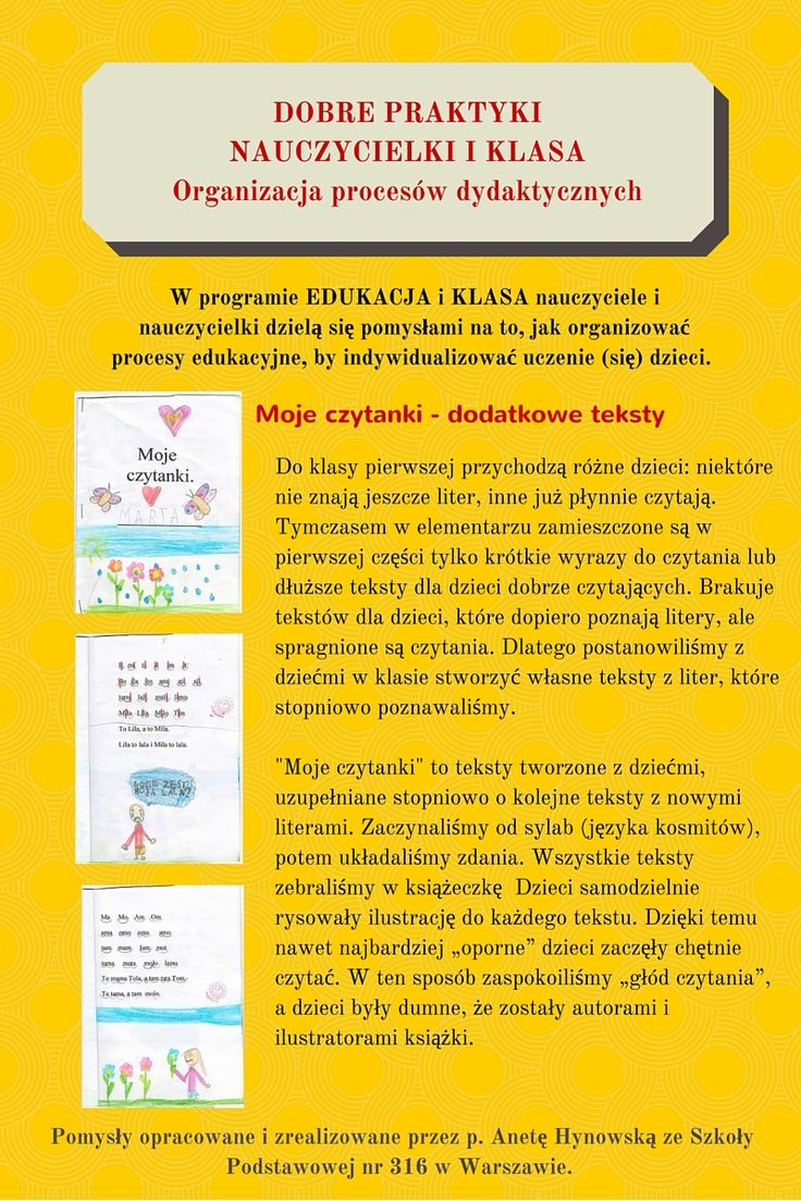 Podziel się dobrą praktyką! | Centrum Edukacji Obywatelskiej