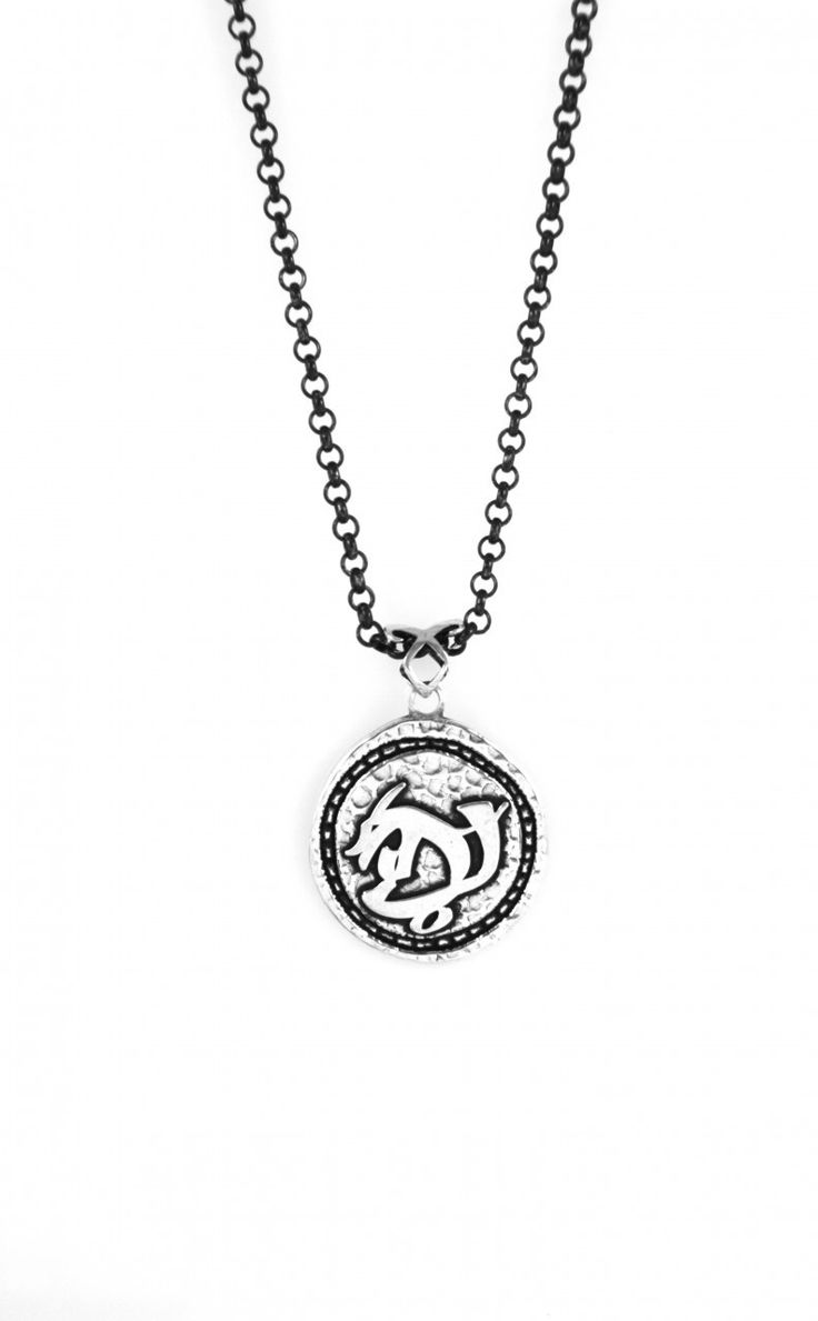 The Mortal Instruments Jewelry - Courage In Combat Rune Necklace, $59.99 (http://www.themortalinstrumentsjewelry.com/necklaces/courage-in-combat-rune-necklace/)