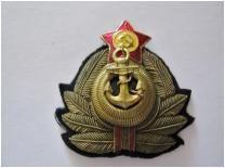 Комплект ВМФ СССР