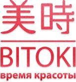 Интересный сайт, на котором предлагаются японские средства косметики и витамины прямо из Японии.