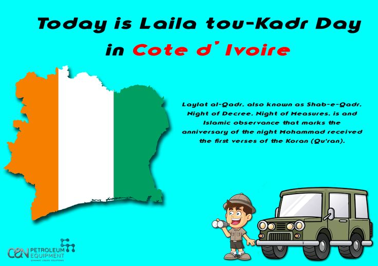 C&N would like to acknowledge that today in Cote d' Ivoire they celebrate Laila tou-Kadr day!!🇨🇮️🎊