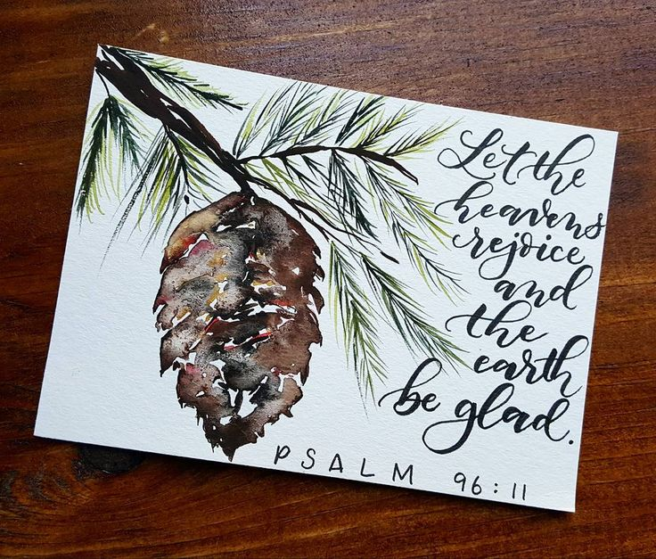 """""""Let the heavens rejoice and let the earth be glad."""" Psalm 96:11 • • • I confess I didn't want to post this one. It's the first time I tried a pine cone, and dare I say, you won't find a pine cone like this in nature! One of my daughters looked at it yesterday and asked, """"Is that a pine cone?"""" Well, I'm sharing it today anyway as a reminder to keep practicing and keep trying new things! #practicemakesprogress"""