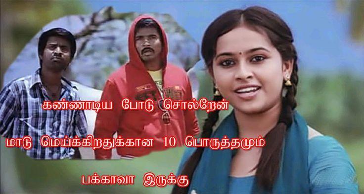 Facebook Punch Dialogues: Sri Divya comment Sivakarthikeyan Varutha Padatha ...