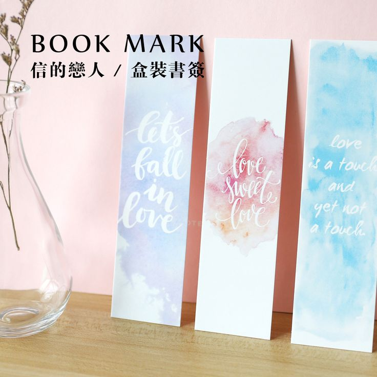 30PCS/lot Paper Bookmark Stationery Bookmarks Book Holder Message Card School Supplies Every Day Valentine's Day Watercolor