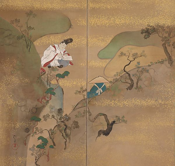 Sakai Hōitsu (Japanese: 1761–1828) - The Ivy Way Through Mt. Utsu
