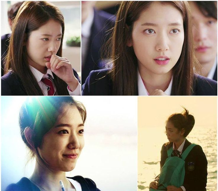 Choi In Ha - Park Shin Hye