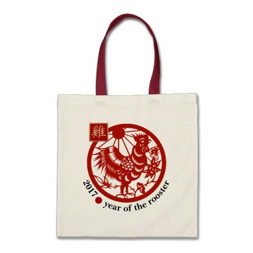 2017 Chinese Year of the Rooster Gift Tote Bags. Matching cards, postage stamps, traditional red envelopes, T-Shirts and other products available in the Chinese New Year / Year of the Rooster Category of the Mairin Studio store at zazzle.com