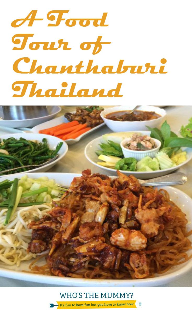 From Yen Ta Fo to Pathangko find out what Chanthaburi, Thailand has to offer for foodies. #Thaifood #Chanthaburi  http://whosthemummy.co.uk/2015/11/a-food-tour-of-chanthaburi-thailand.html