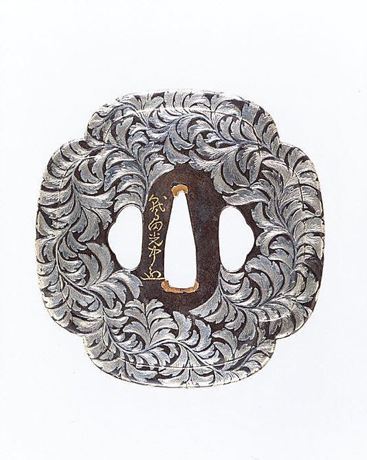 Sword Guard (Tsuba) Inscribed by Washida Mitsunaka  (Japanese, born 1829