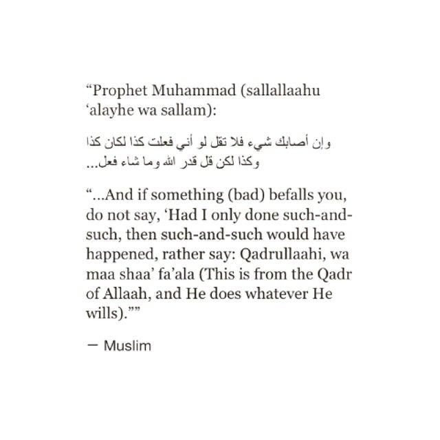 "It is Saheeh Muslim (2664). Qadarallahu wa ma sha'a fa'ala- قدَّرَ اللهُ وما شاءَ فعلْ ""Allah has decreed (it) and what He willed, He has done. """
