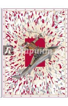 Много чудес таит в себе амурская тайга. Летает над ней железная птица Кори, прячется в её чаще Скрипучая старушка, а за живущими среди лесов людьми приглядывает хранитель домашнего очага Дюлен. В трудную минуту на помощь смельчакам приходят...
