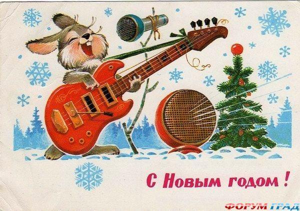 Детские новогодние открытки - Подбираем открытки новогодние – как классические, так и новомодные - Форум-Град