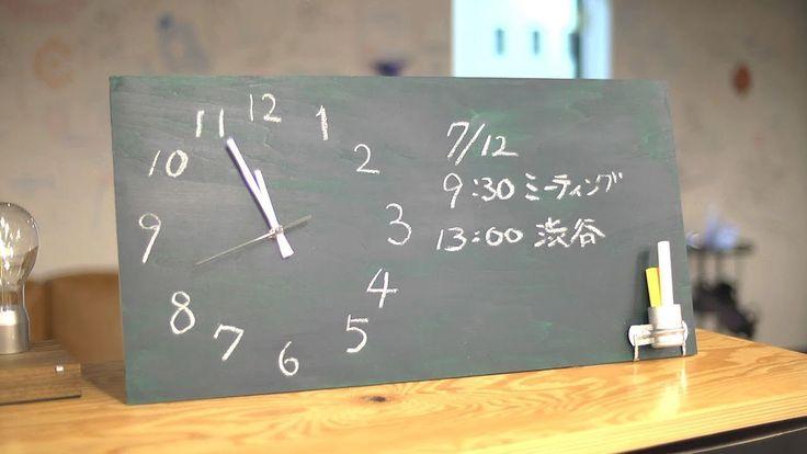【黒板塗料と時計パーツで手書きスケジュールボード】  黒板塗料を塗装し、時計パーツを取り付けたおしゃれなスケジュールボード。忘れられない大事なスケジュールもしっかり書いておけますね♪