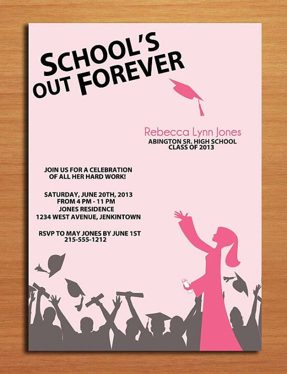 school u0026 39 s out hat toss graduation party invitation cards printable diy