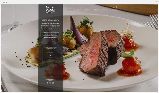 Kedr | Restaurant