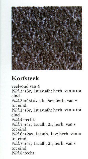 Korfsteek 001 - Breisteken
