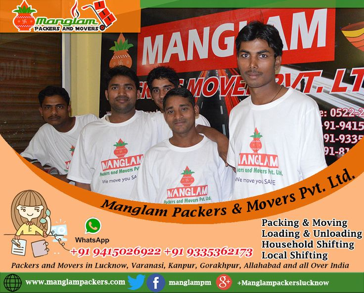 Packers and Movers in Lucknow, Call Us: 9415026922 Manglam Movers Packers and Movers in #Lucknow, Packers and Movers in #Delhi, and all Over India If you Searching a #Affordable House Goods Packers and Movers in Lucknow, even we are Cheap #LocalMoversLucknow, Here at #Manglam #Packers and #Movers Pvt. Ltd., Top 10 Packers and Movers in Lucknow and Cheapest movers and packers in Lucknow. Free Relocation estimates Lucknow. We are Cheap Movers in Lucknow and Top 5 Moving Packer in Lucknow.