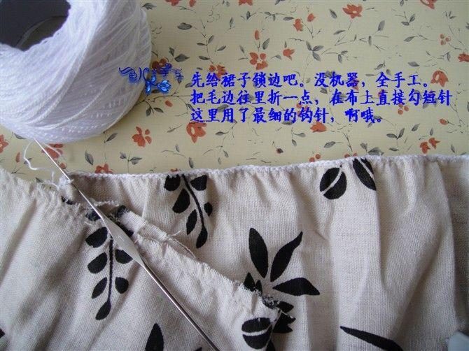 幽雅~~钩布结合~~半身长裙变身吊带裙~~详细过程图 - 随心 - 随心
