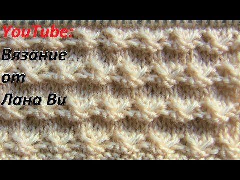 Вяжем спицами: Простой интересный узор/ πλέξιμο μοτίβο για πάγων και πουλόβερ/ pattern spokes - YouTube