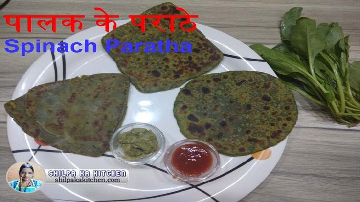 The 67 best indian recipes in hindi images on pinterest indian palak paratha recipe spinach paratha recipe recipe in hindi forumfinder Gallery