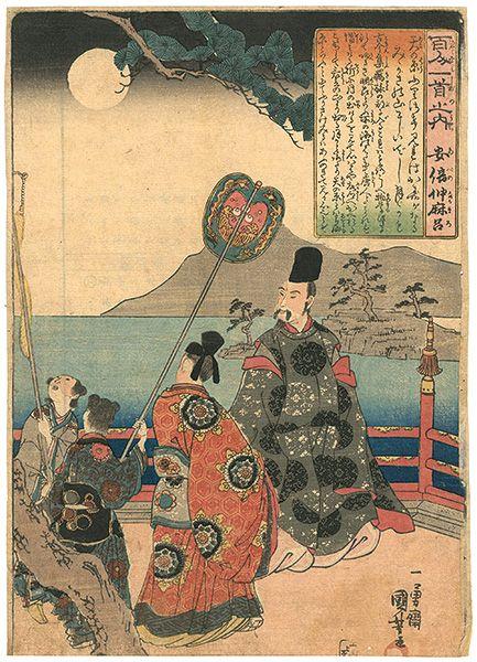 Hundred Poems by One Hundred Poets Series, Abe no Nakamaro by Kuniyoshi / 百人一首之内 安倍仲麻呂 国芳