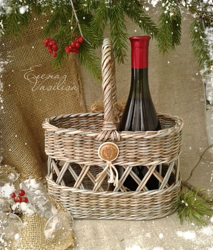 Basket for wine