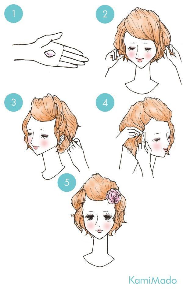ふんわりくるん♪の簡単前髪アレンジ【イラスト付き】
