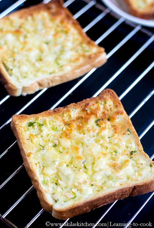 Garlic Bread Recipe | Indian Bread Toast Recipes