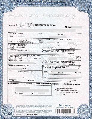 Birth Certificate Sample Sample Birth Certificate Template 12 15 - sample birth certificate template
