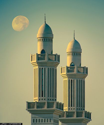Bahrain Mosque Twin Tower Architecture and Moon