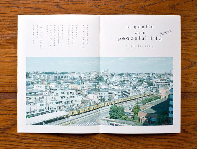 野村不動産 エディトリアル   石川県金沢市のデザインチーム「ヴォイス」 ホームページ作成やCMの企画制作をはじめNPOタテマチ大学を運営