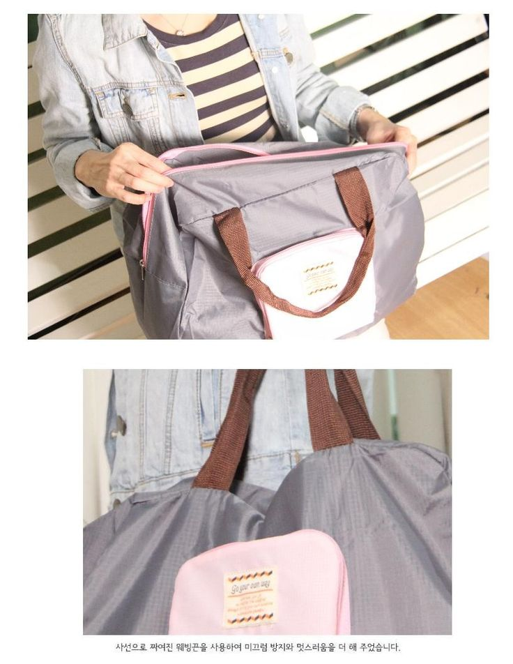 street shopper bag P 250