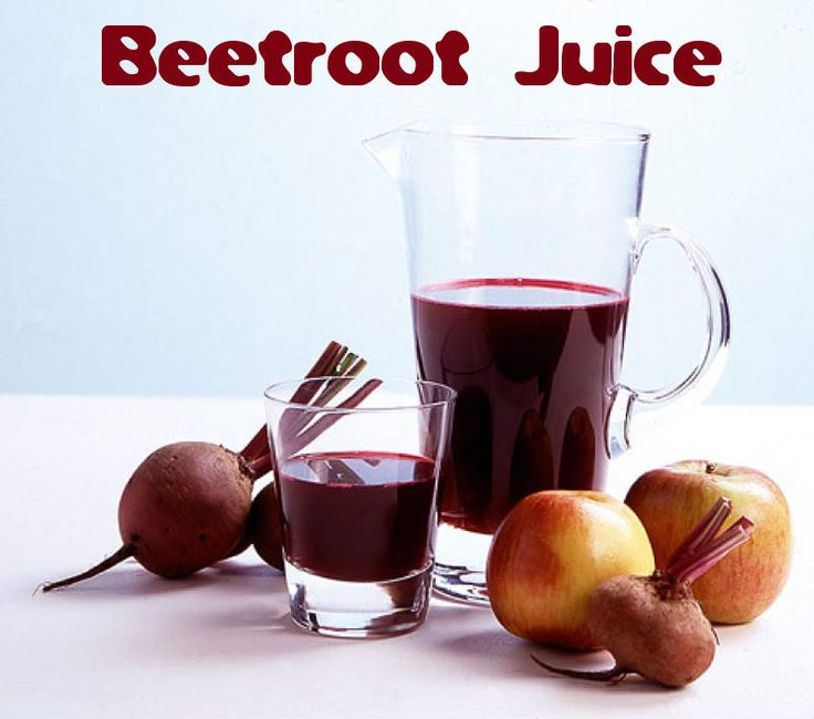 Beet juice benefits the immune system, increases the body's resistance to a variety of disease agents. Beets perfectly cleanse the intestines, stimulate their performance and improve peristalsis...
