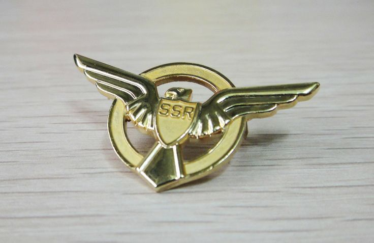 SSR lapel pin. This would be great for a peggy Carter cosplay